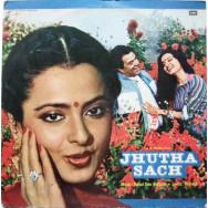Rahul Dev Burman, Majrooh – Jhutha Sach