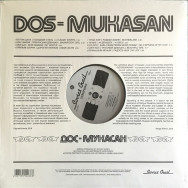 Дос-Мукасан - Дос-Мукасан