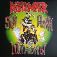 Distemper – Ska Punk Шпионы